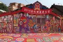 Rainbow Village Taichung, Nantun, Taiwan