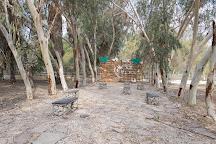 BandarAbbas Bird Garden, Bandar Abbas, Iran