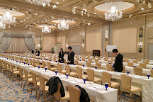 Hotel Chinzanso Tokyo Garden, Bunkyo, Japan