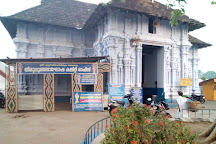Koodalmanikyam Temple, Thrissur, India