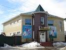 Сказка, улица Калинина, дом 2А на фото Арзамаса