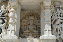 Ranakpur Jain Temple, Sadri, India