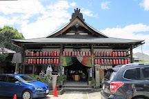 Injo-ji Temple, Kyoto, Japan