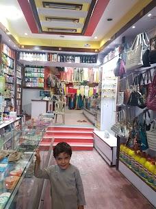 Yasin Shopping Center quetta