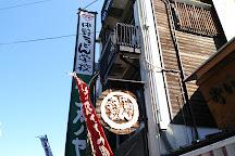 Kotohira-gu Shrine, Kotohira-cho, Japan
