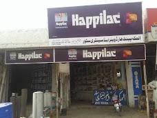 Al Makkah Paint Hardware And Sanitary store Jhang Road Sadhar Baypas Faisalabad
