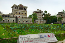 Kaiping Diaolou and Villages, Kaiping, China