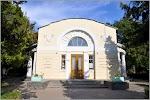 Библиотека им. А.С. Пушкина на фото Евпатории