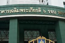 Payathai Palace, Bangkok, Thailand