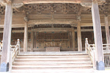 Myoho-ji Temple, Yanaka, Japan