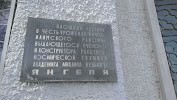 Историко-художественный Музей М.К.Янгеля на фото Железногорска-Илимского
