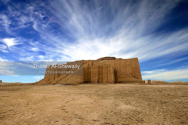 Visit Ziggurat of UR on your trip to Nasiriyah or Iraq