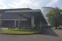 The Kid's Science Museum of Photons, Kizugawa, Japan