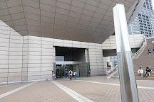 Namba Hatch, Osaka, Japan