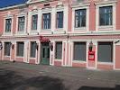 Citadele izmaksas bankomāts на фото Вентспилса