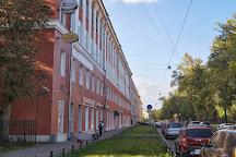 ARTMUZA, St. Petersburg, Russia