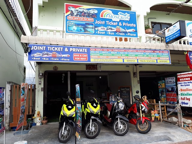 MONGKON TO TRAVEL Motorbike & Car Rental 🏍🚘