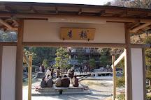 Manyo Park, Yugawara-machi, Japan