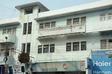 Idara Tehqiqat Imam Ahmad Raza International (Imam Ahmad Raza Reseach Institute) karachi