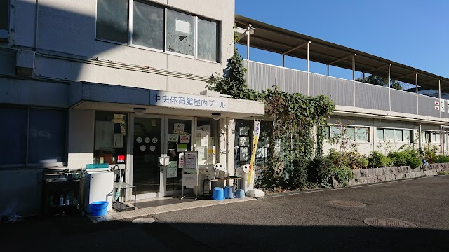静岡市中央屋内プール