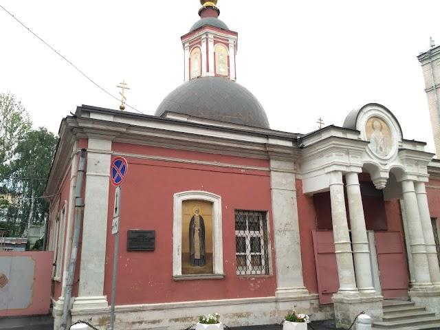 Église Saint-Nicolas-le-Thaumaturge
