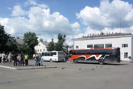Автобусная станция   Pskov
