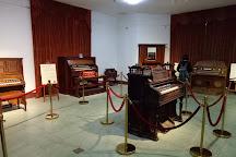 Organ Museum, Xiamen, China