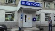 Почта России, улица Рябикова на фото Ульяновска