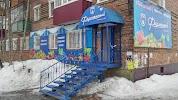 Фирменный магазин СЛВЗ на фото Печоры