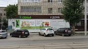 Супермаркет Семья, улица Мира на фото Перми