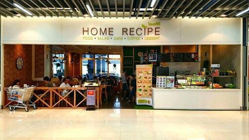 Home Recipe at HomePro ประชาชื่น