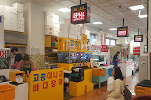 Noryangjin Fish Market, Seoul, South Korea