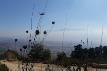 Kibbutz Misgav Am, Kiryat Shmona, Israel