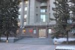 Законодательное Собрание Красноярского Края на фото Красноярска