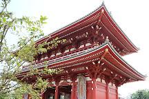 Hozomon, Asakusa, Japan