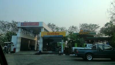 PTT (Chua Cha Ki Roi Et Company Limited)