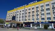 улица Максима Горького, дом 13А на фото в Элисте: Гостиница Элиста Hotel Elista