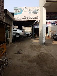 Al Kuwait Motorwork sialkot