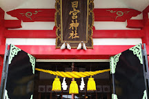 Hinomiya Shrine, Himi, Japan
