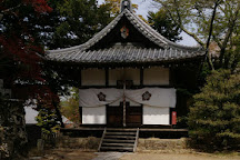Zensanji Temple, Ueda, Japan