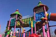 Parcul Lumea Copiilor, Bucharest, Romania