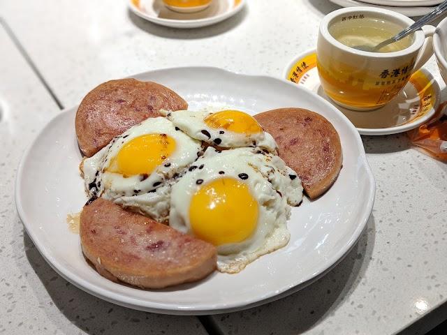 Mei Lik Cafe
