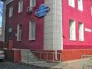 Альфамед, улица Мира, дом 4 на фото Волгограда