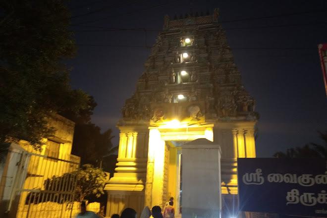 Visit Sri Vaikuntha Perumal Temple (Parameshwara Vinnagaram