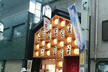 Temma Tenjin Maidoya, Osaka, Japan