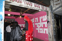Kuli Alma, Tel Aviv, Israel