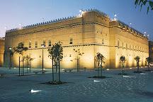 King Abdulaziz Historical Center, Riyadh, Saudi Arabia