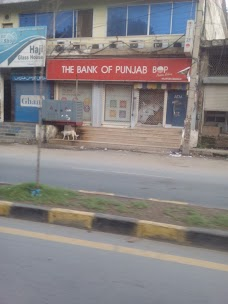 Bank of Punjab Haji Pura Branch Sialkot