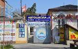 """Автошкола """"ИнЭУ"""", Новый переулок на фото Пятигорска"""