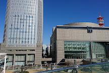 Nagoya TV Tower, Nagoya, Japan